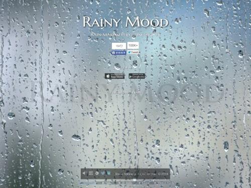 빗소리 좋아하시는 분들께 추천 : rainy mood