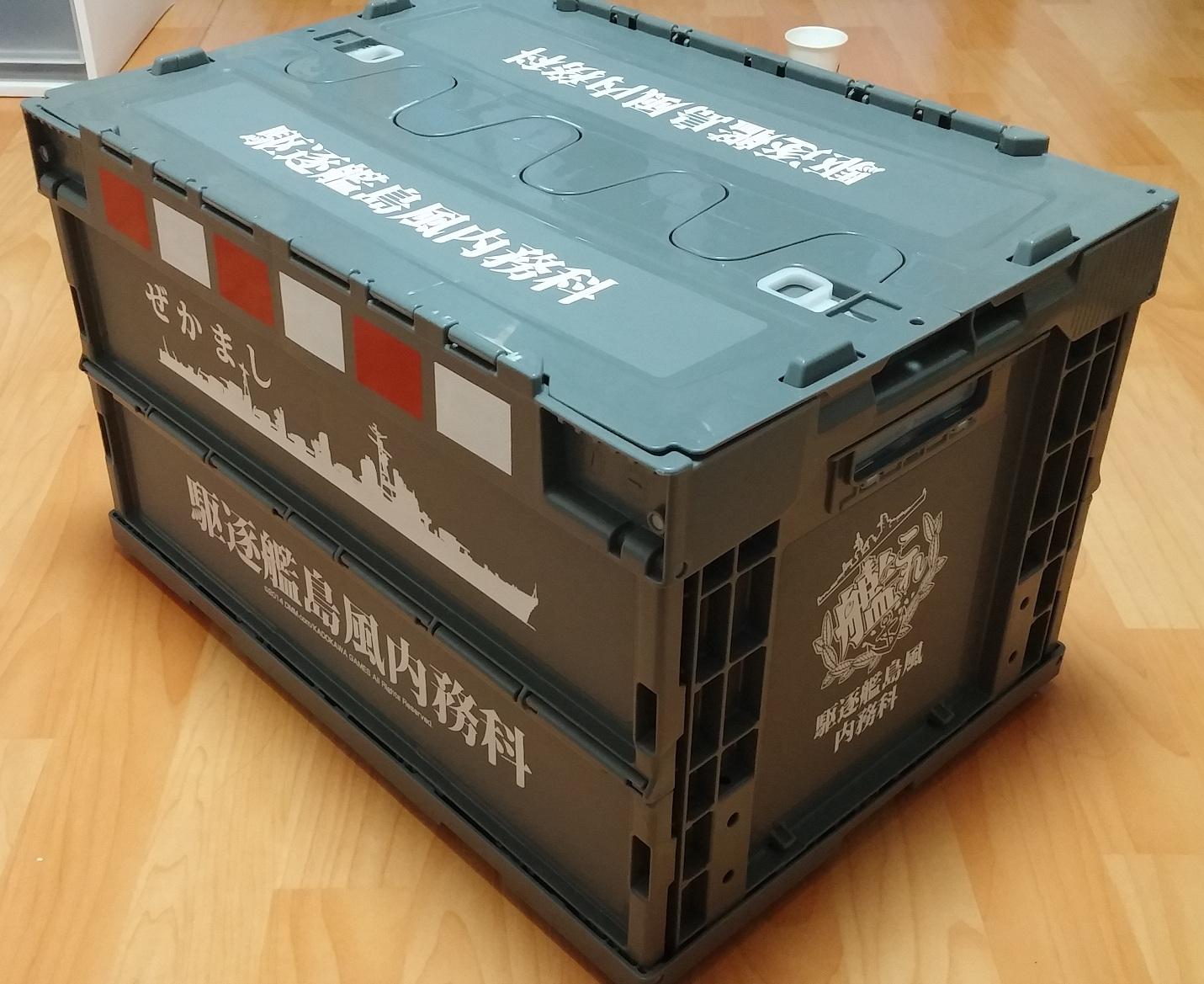 칸코레 컨테이너 박스