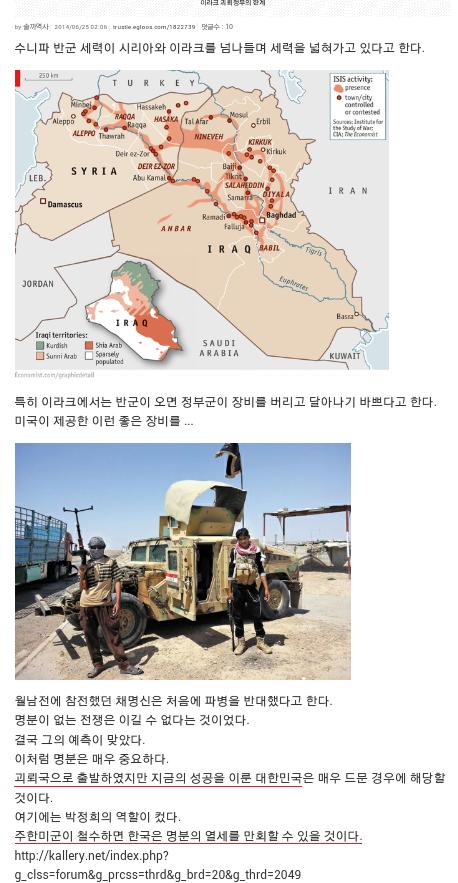 (6-25 스페셜 2014) 화려한 휴가