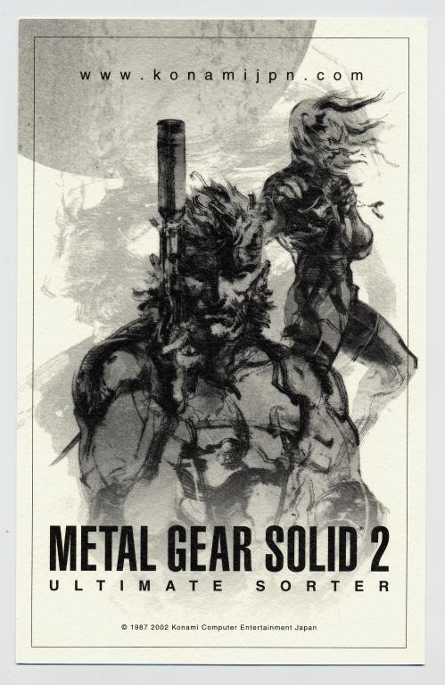 Metal Gear Solid 2 Substance Limited Sound T..