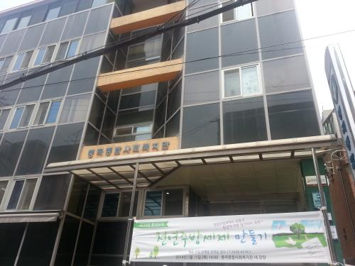 [강의] 서울 중곡종합복지관 천연세제만들기