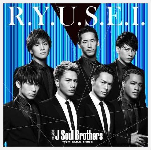2014년 7/7일자 주간 오리콘 차트(single 부문)