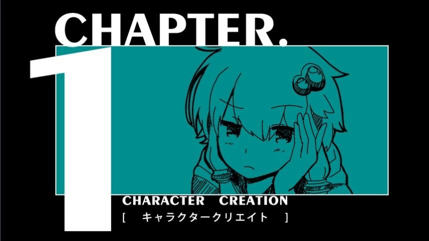 로그 호라이즌 TRPG 보이스 로이드의 개간 Chapter 1
