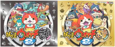 [일본] 3DS 요괴 시계2 (妖怪ウォッチ2)