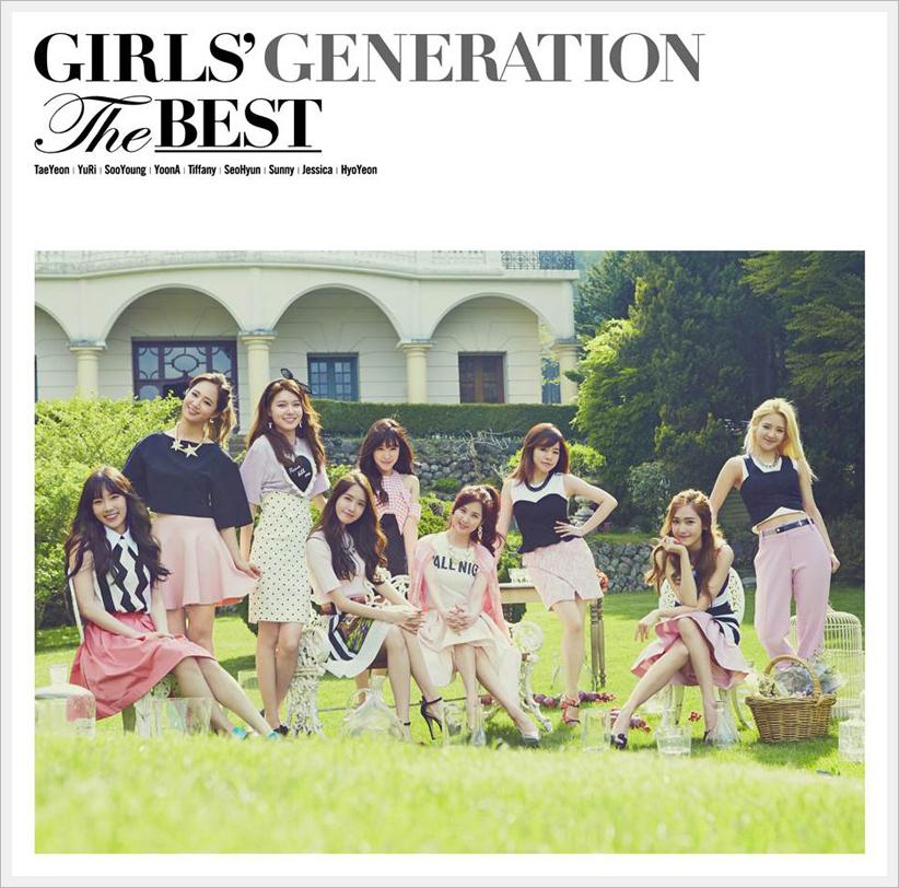 소녀시대 첫 베스트 앨범 'THE BEST'의 미 수록곡..