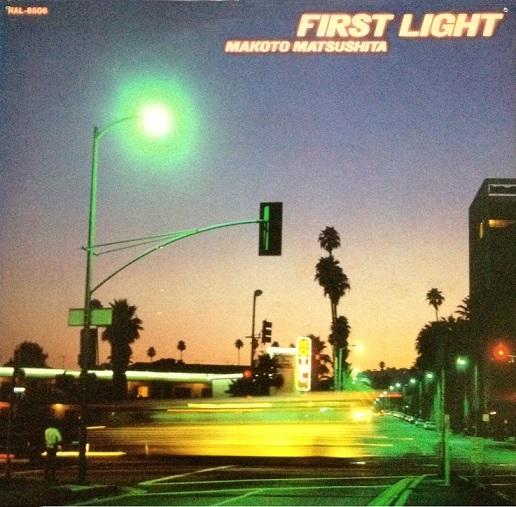 마츠시타 마코토- First Light & This is all I ha..