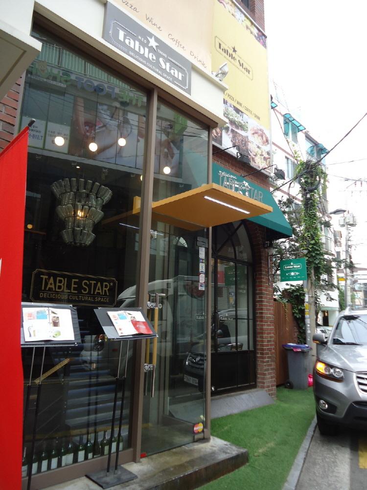서울 갔다왔습니다