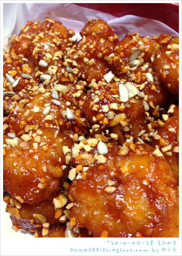 [롯데마트] 순살 씨앗 닭강정
