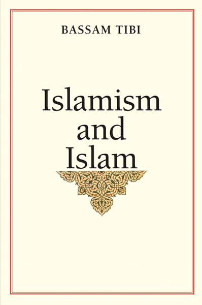 [독후감 및 고뇌] 이슬람주의와 이슬람교 (제2편)