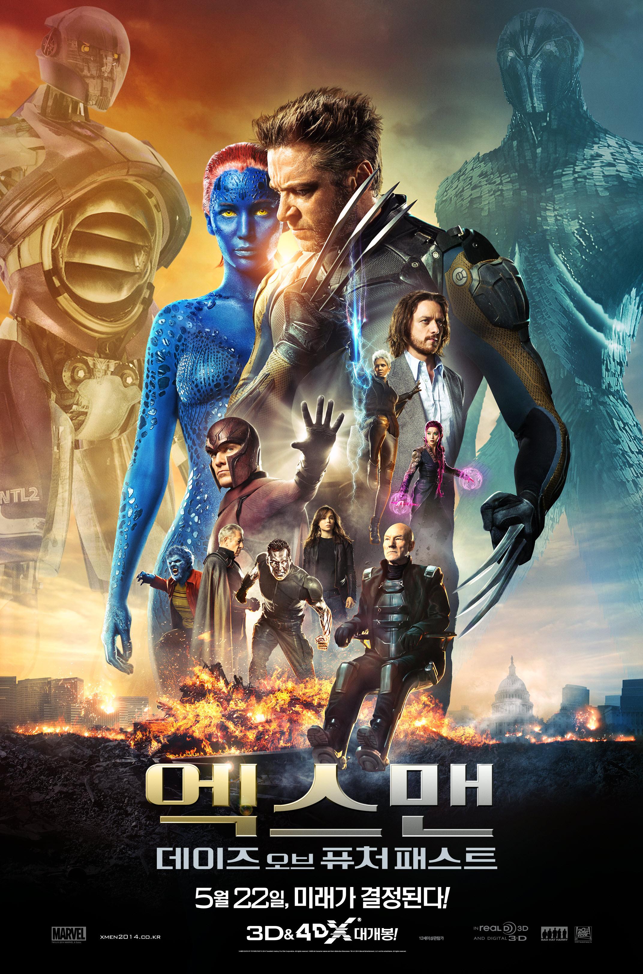 (리뷰) 엑스맨: 데이즈 오브 퓨처 패스트 (X-Men:..