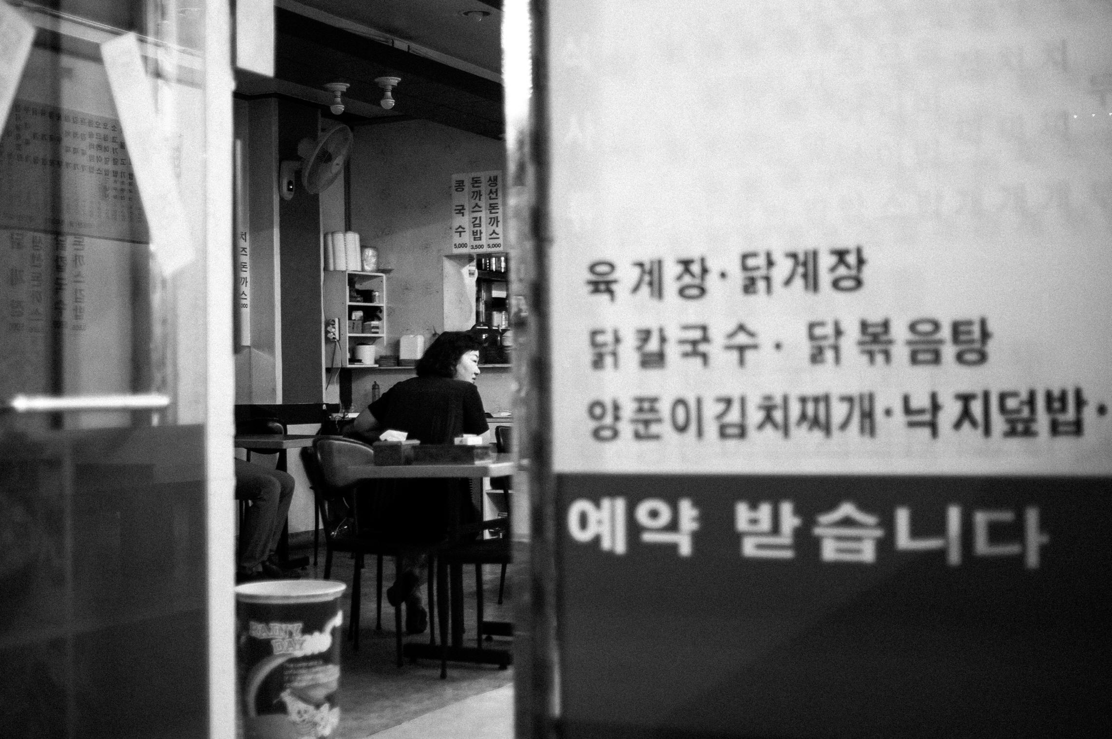 20140831 마석