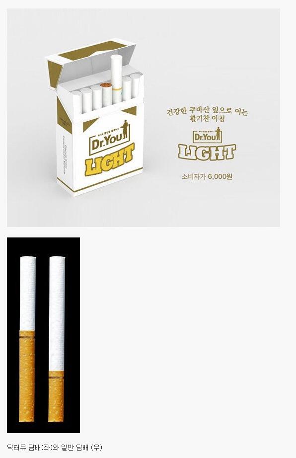 담배값이 오르면 이런 제품도 등장할수도 있겠네요.