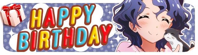 오늘은 '토요카와 후우카' 의 생일입니다. + 생일 ..