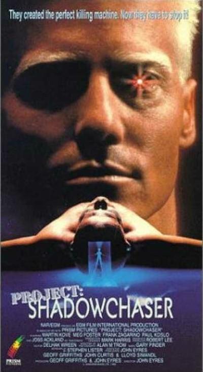 샤도우 체이서 / Project: Shadowchaser (1992년..