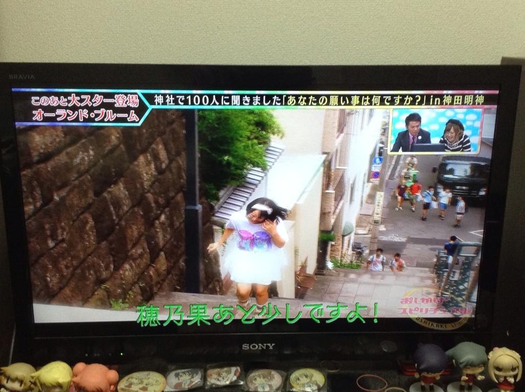 TV 도쿄의 한 방송 프로그램에 '리얼충 러브라이버..