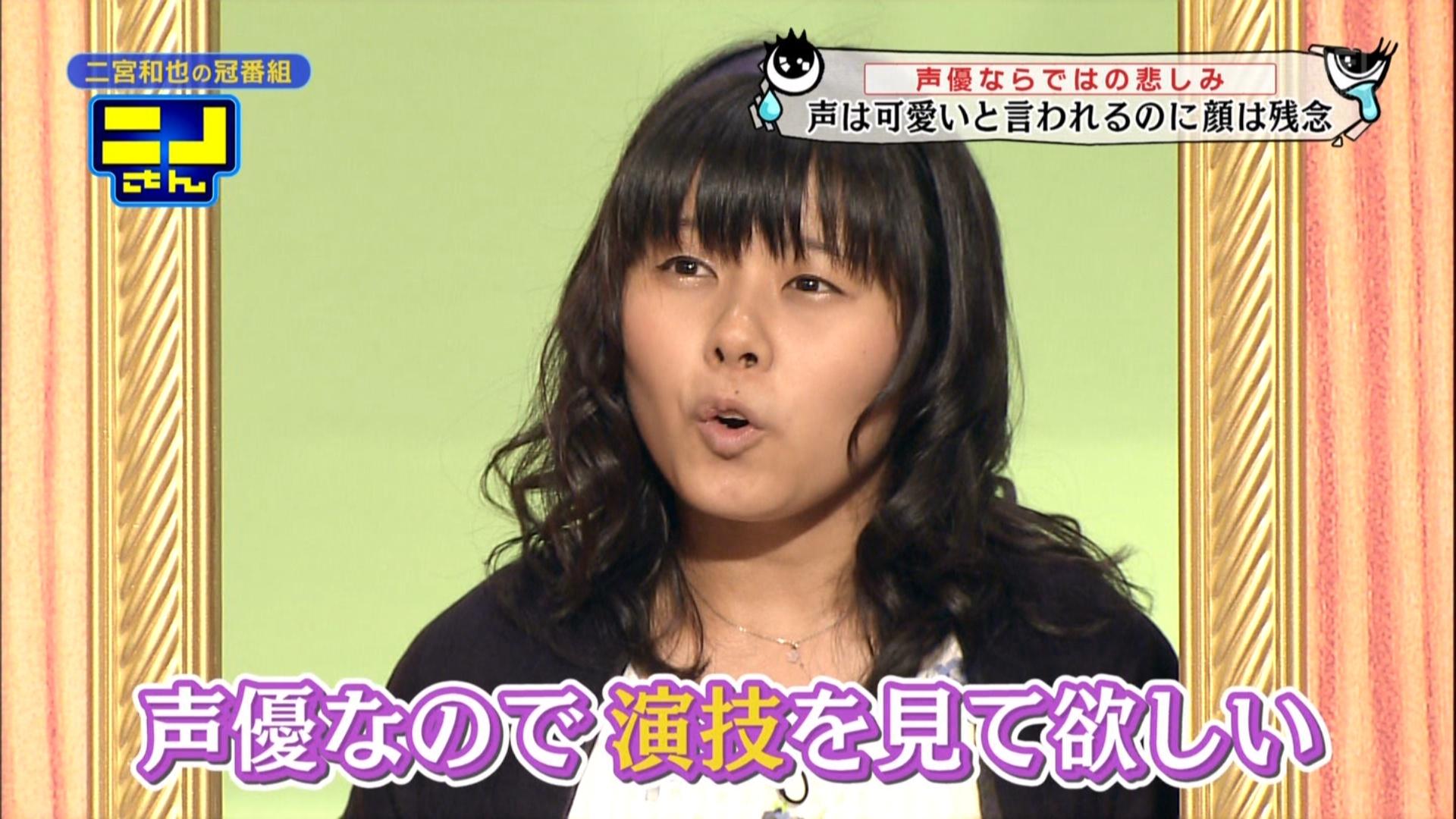성우 후지이 미나미, 버라이어티 프로그램에서 ..