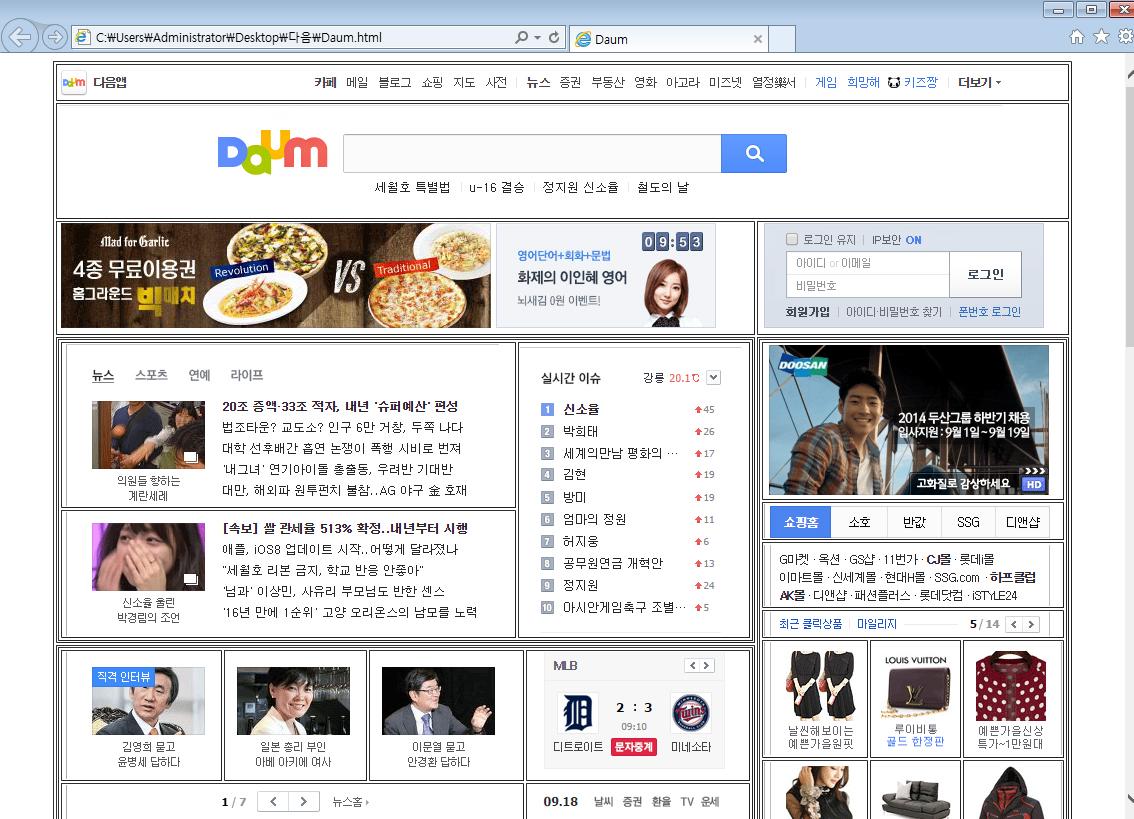 HTML 연습