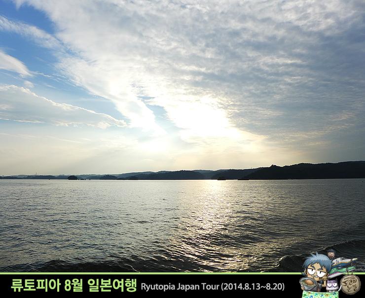 2014.9.23. JR패스로 전국을 누비다! 8월의 여름휴가 ..
