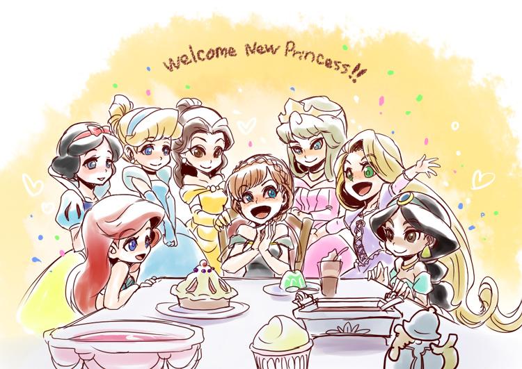디즈니 신입 환영회