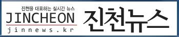 2014년도 제27차 재경진천군민회 정기총회