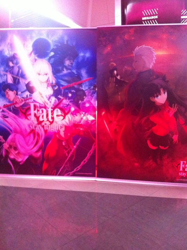 Fate/stay night : Unlimited Blade Works 0화 ..