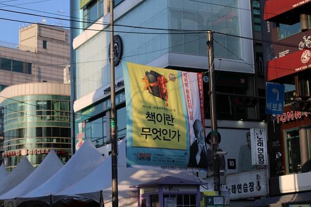 2014 서울 와우북 페스티벌 - 세미콜론 부스