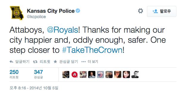 오늘도 평화로운 캔자스시티 경찰서