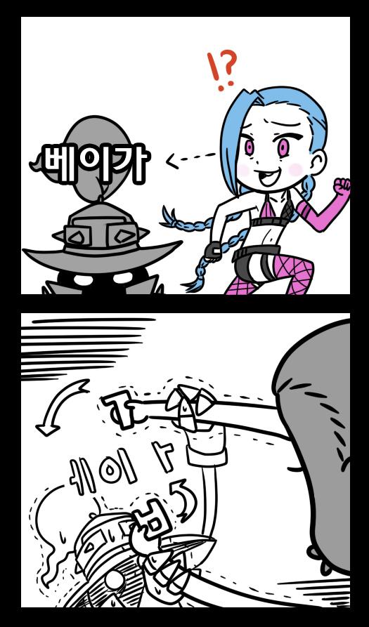 [LOL] ㅂ ㅔ 이 ㄱ ㅏ