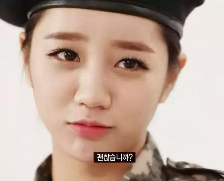 이혜리 하사님~~~