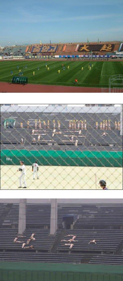 전설의 단국대 응원