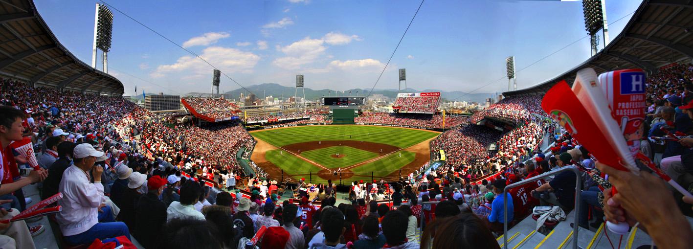 안상수 창원시장이 방문한 히로시마 야구장 살펴보기