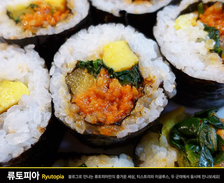 2014.10.21. 더 길어진 소문난 진미채김밥 (세븐일..