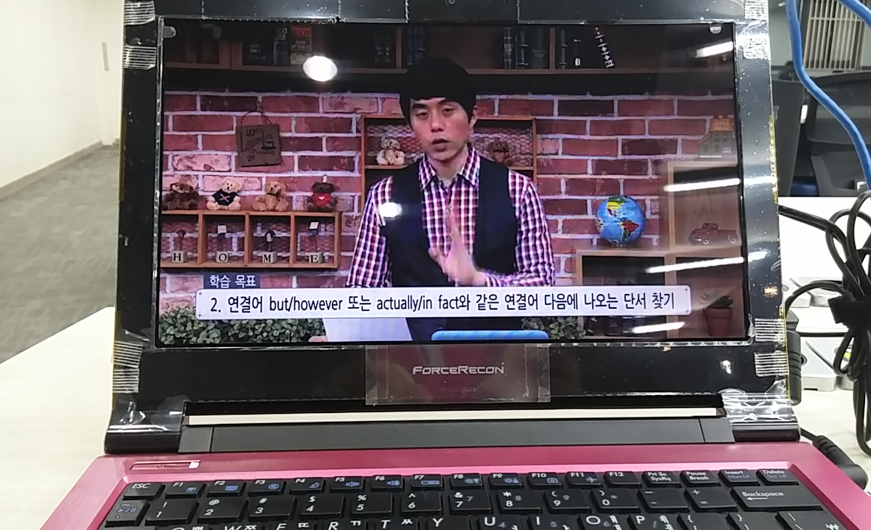 [토익독학하기/토익인강학습일기] 토목달 750코스..