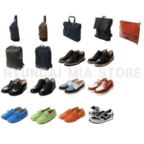 지오지아 프리미엄 앤드지 가방 신발 17종