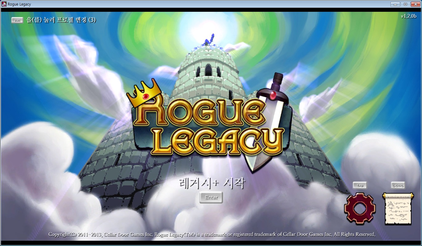 [PC] 로그 레거시(Rogue Legacy.2013)