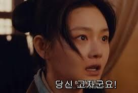 스팀 디펜스게임의 체고조넘 -Kingdom Rush-