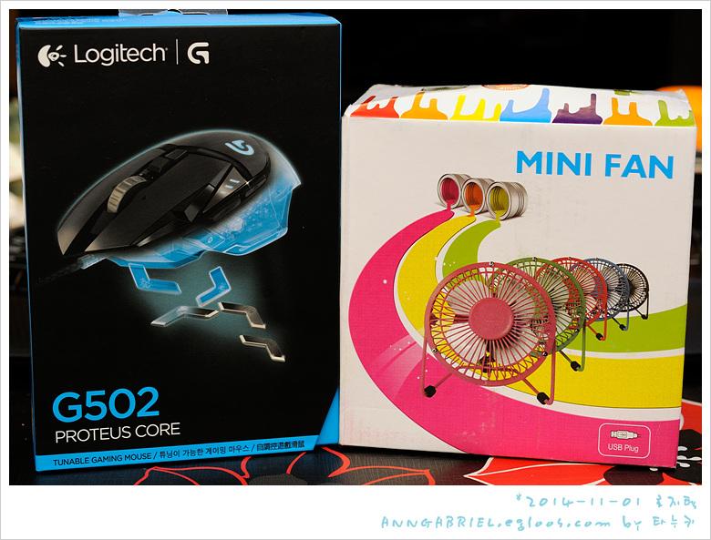 [로지텍] 매력적인 G502 마우스