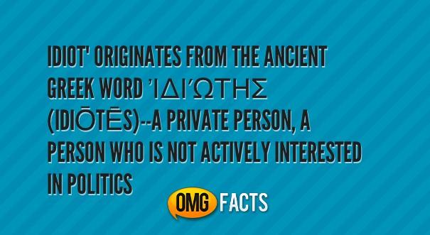 고대 아테네에서 바보란 누구였을까?