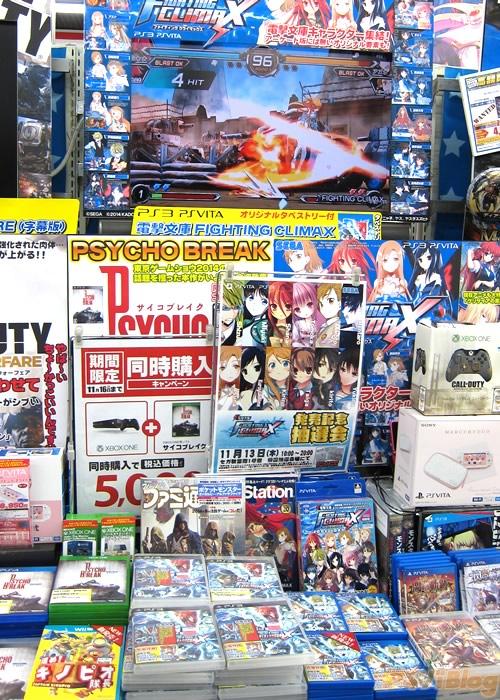 게임 '전격문고 FIGHTING CLIMAX' PS3판 및 PS Vi..