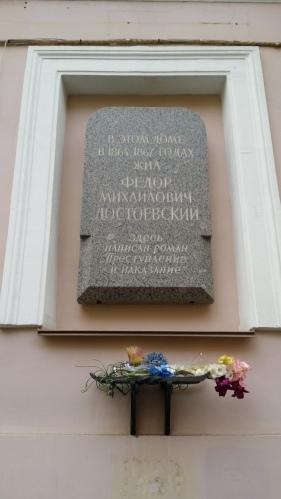 《도스토예프스키, 판타스마고리아, 상트페테르..