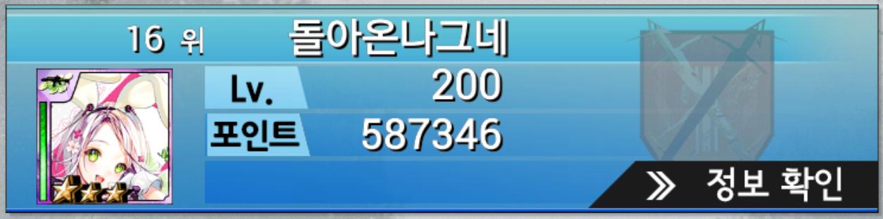 [확밀아] 아콜 노랖 끝