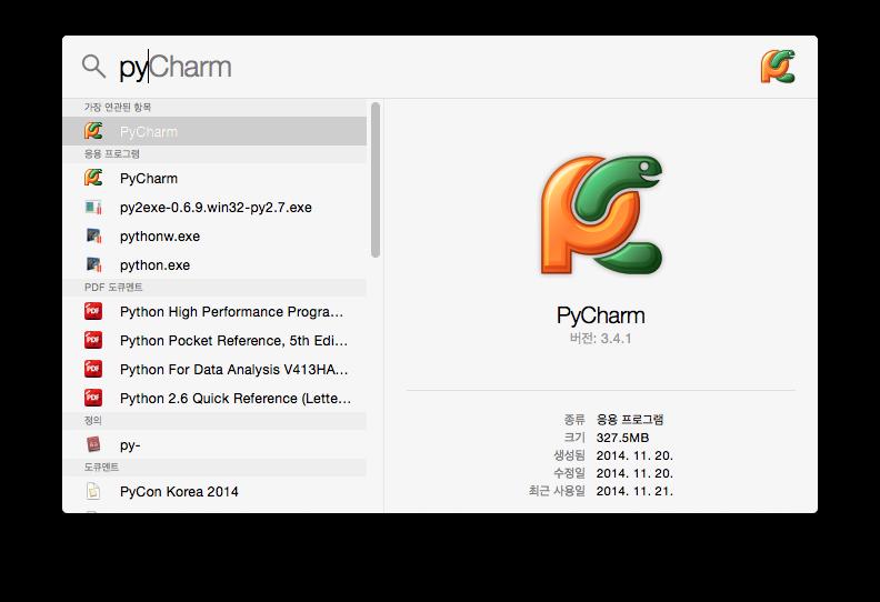 [PyCharm] 요세미티에서 실행하기