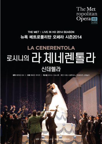 2014 뉴욕메트 오페라 시리즈의 마지막을 장식한 '라 ..