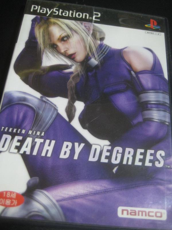 [PS2]철권 니나 데스 바이 디그리즈 - 최근에 다시 ..