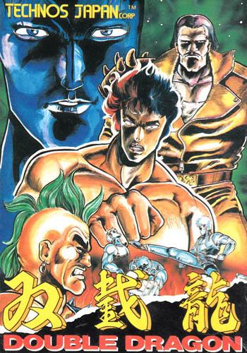 [FC] 더블 드래곤 (ダブルドラゴン, 1988, TEC..