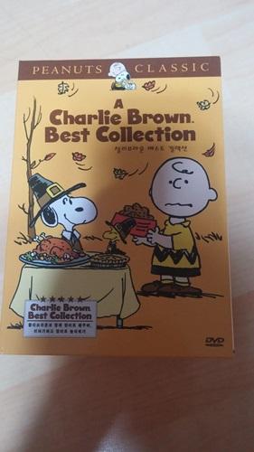 """""""찰리 브라운 베스트 컬렉션""""을 질렀습니다."""