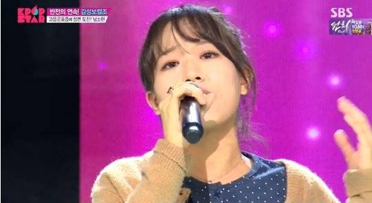 K팝스타4, 남소현 일진 논란 해결해보자...