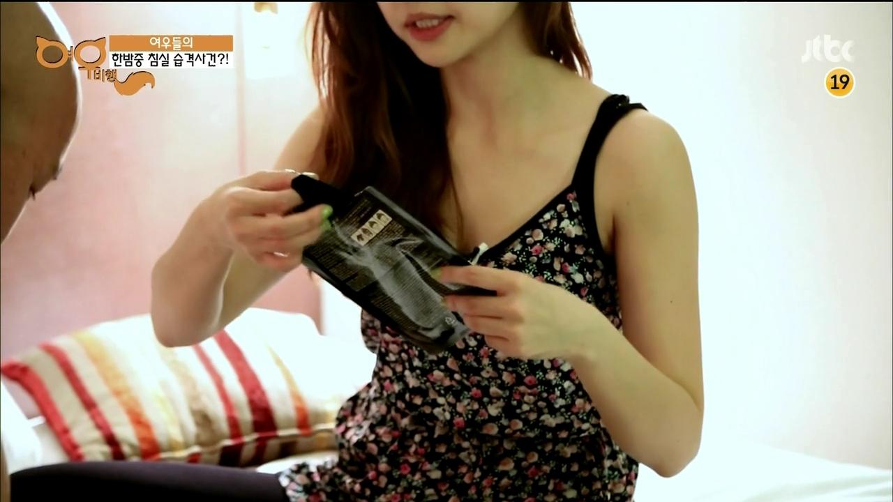 홍진호와 레이디제인의 기묘한 줄타기