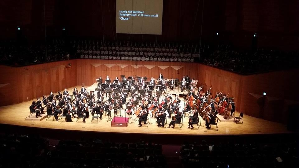 [연주회] '14. 12. 26; 예술의 전당 - 베토벤 교향곡 ..