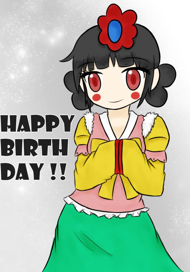 JITOO님께서도 제게 생일선물을 그림으로!